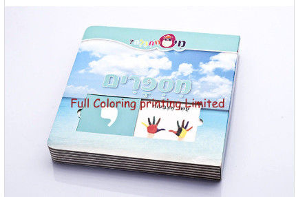 Custom Kids Book Printing Service / Personalized Board Books For Toddlers