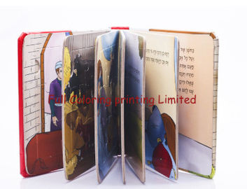 Hardcover Interesting Children'S Puzzle Books For Kids English Learning