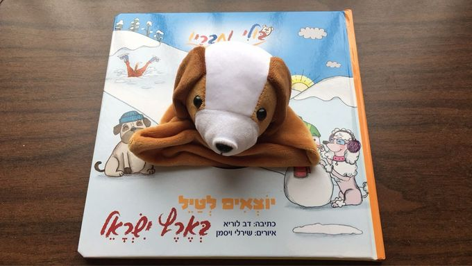 Board Story Finger Puppet Books / Carton Education Baby Puppet Books