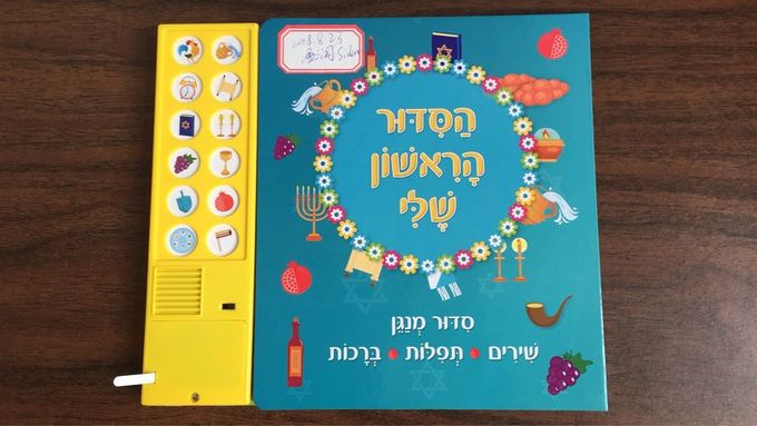 Custom Learning Noisy Farm Touch And Feel Book With Sound Module,	book with sound,12 music button books