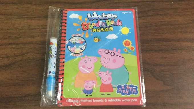 White Paper Board Kids Book Printing With Flat Cotton Handles